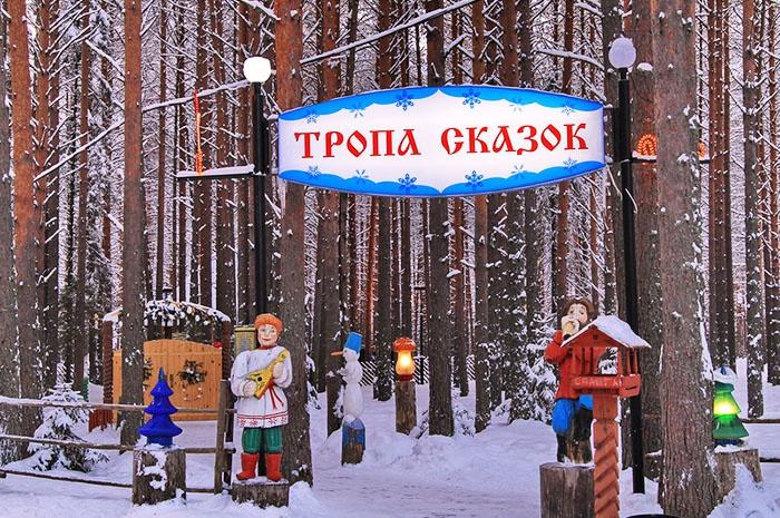 Зимняя сказка winter wonderland 1947 скачать